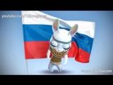 Zoobe Зайка Поздравление с днем России!