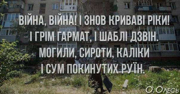 Европа должна помочь Украине внедрить реформы, в которых нуждается страна, - Сорос - Цензор.НЕТ 8341