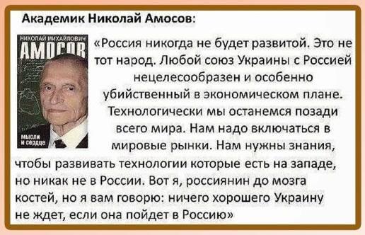 Перемирие в Донбассе чрезвычайно хрупкое, - Хуг - Цензор.НЕТ 3165