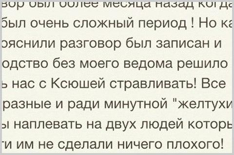 Http dom2 na tnt ru news 2015 01 16 opravdanie html