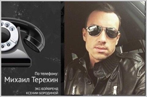 Http dom2 na tnt ru news 2015 01 16 audiozapistere