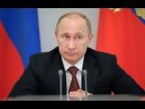 Интервью Владимира Путина итальянским журналистам