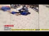 Очевидец теракта в Тунисе рассказал подробности убийств на пляже