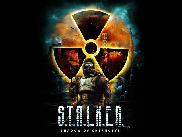 Прохождение. S.T.A.L.K.E.R.: Тень Чернобыля 1: Кордон. Подготовка к переходу на Свалку.