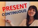 Present Continuous в английском языке от Ригины LinguaFox