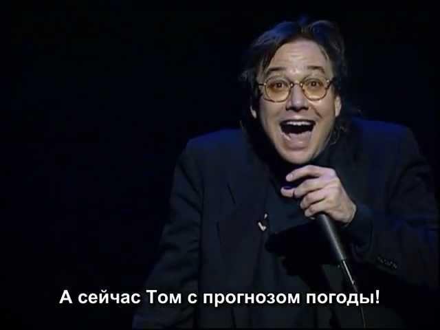 Билл Хикс Новости про ЛСД