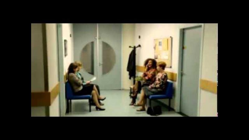 У кабинета женской консультации...бывает и такое!