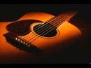 Самая красивая и грустная песня под гитару!