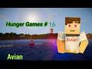 Голодные игры в майнкрафт PE 10.5 #16