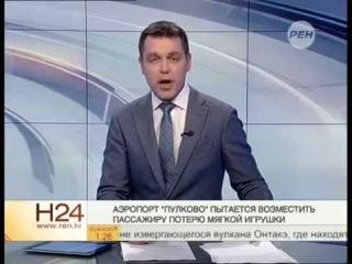 РЕН-ТВ: Детектив про Соню и плюшевого медведя