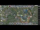 Обзор карты боевых действий в Новороссии 17 декабря 2014 на 18 00 Крестовый поход против русофобии