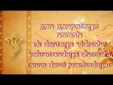 Shree Ganesh Gayatri Mantra 108 Times with Ashtavinayak Darshan