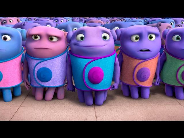 ДОМ - Официальный трейлер фильма студии DreamWorks - Россия