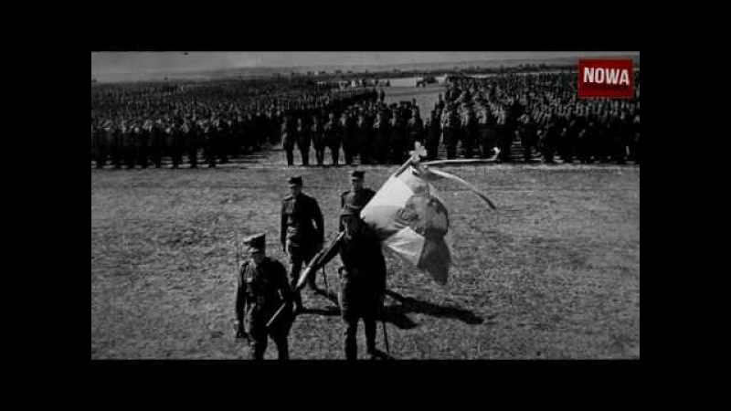 70. rocznica bitwy pod Lenino