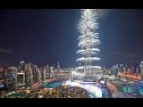 Рекорд Гиннеса - Новогодний салют в ОАЭ Дубай HD И вот в эту красивую страну мы едем с командой Sun-Way 20 февраля 2017 года!