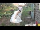 В огороде были танцы Деревенское свадебное шоу