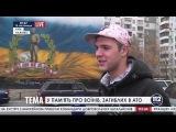 В память о воинах, погибших в АТО - 112 минут Андрей Дрофа