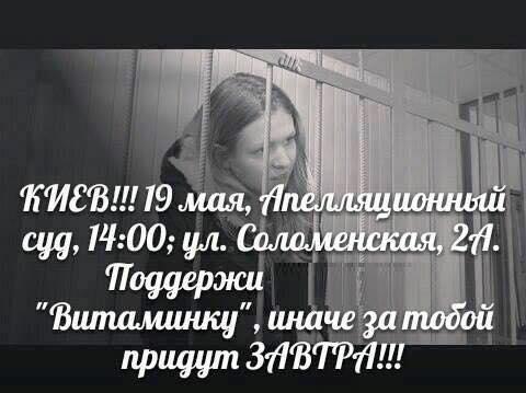 Два бойца 8-го батальона Нацгвардии Игорь Панчишин и Николай Валебный освобождены из плена - Цензор.НЕТ 5051