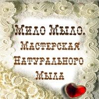 milo_milo_natural