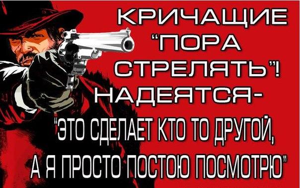 В пятерке банков, которые будет поддерживать НБУ, два с российским капиталом, - Standard & Poor's - Цензор.НЕТ 1391
