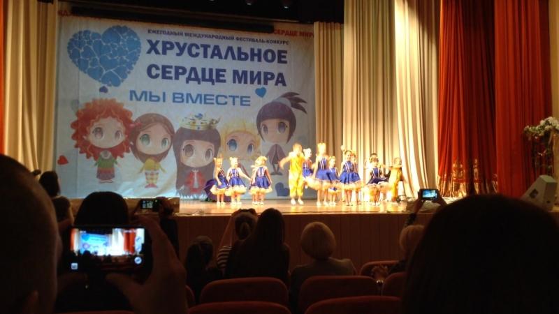 Ежегодный Международный фестиваль конкурс детского и юношеского творчества Хрустальное сердце мира