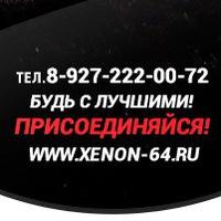 xenon_64