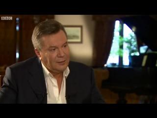 Экс-президент Виктор Янукович дал интервью иностранному корреспонденту ВВС Габриэлю Гейтхаусу