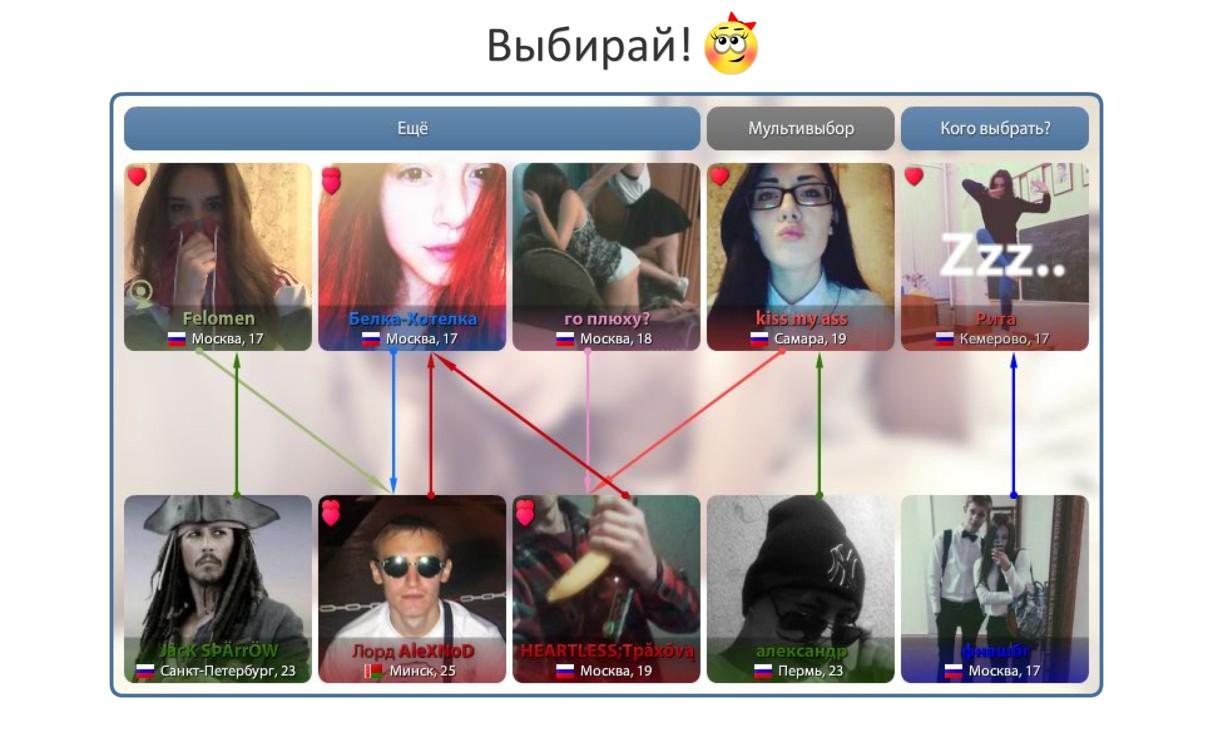 znakomstvo-v-yaroslavle-dlya-seksa