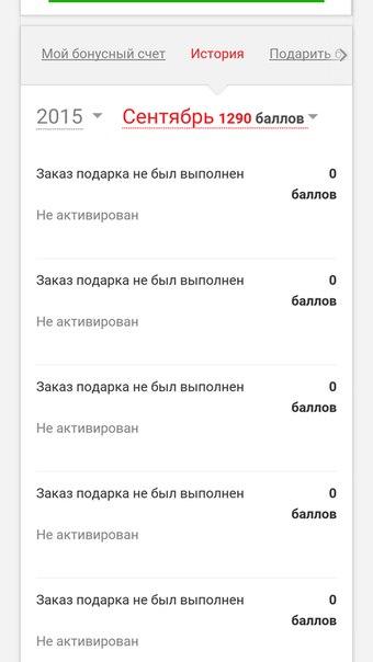 сертификат на оперу мини:
