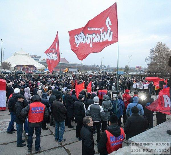 забастовка знамя