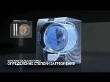 Стиральная машина Samsung WW9000