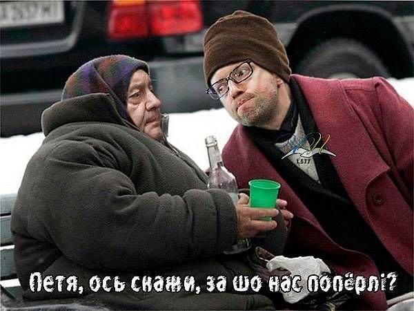 Порошенко подписал закон об освобождении от налогообложения международной технической помощи на ЧАЭС - Цензор.НЕТ 5650