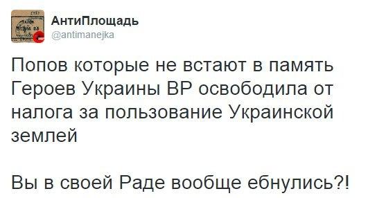 """Порошенко обсудил реформы с межфракционным объединением """"Еврооптимисты"""" - Цензор.НЕТ 7105"""