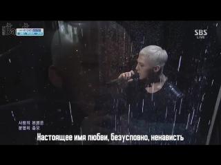 [BAMBOO рус.саб] G-Dragon - Black (feat. Jennie Kim)
