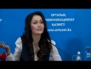Жанар Дугалова, Баян Есентаева интервью (Полная версия) (Пресс конференция) 2014 2015