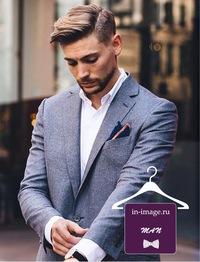 магазины мужской одежды инстаграм