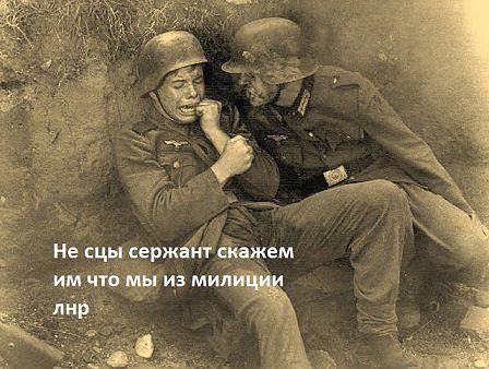 """Российские спецназовцы признали, что ранее бывали """"на миссии"""" в Украине. Одного из задержанных направило военное руководство, - отчет ОБСЕ - Цензор.НЕТ 2320"""
