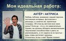 Катерина Вакулінська фото #11