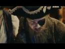 ХБ Пираты и Камень трех желаний (отрывок из шоу ХБ) ВКонтакт