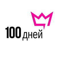 Проект Похудей За 100 Дней
