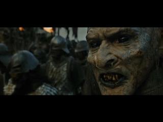 Вырезанная сцена «Властелин колец: Возвращение короля». Побег от гоблинов.