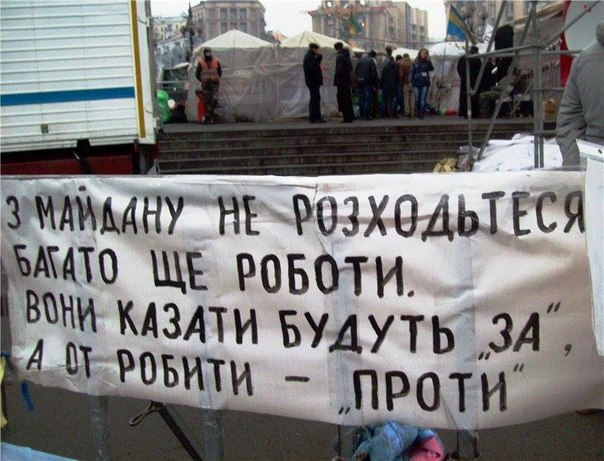 Выборы в райсоветы Киева перенесены на неопределенный срок, - Гусовский - Цензор.НЕТ 2955