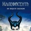 Онлайн-кинотеатр ivi.ru