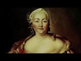 Елизавета Петровна 1709-1762. Екатерина II 1729-1796.