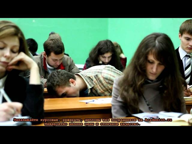 Типичный студент прикол avi