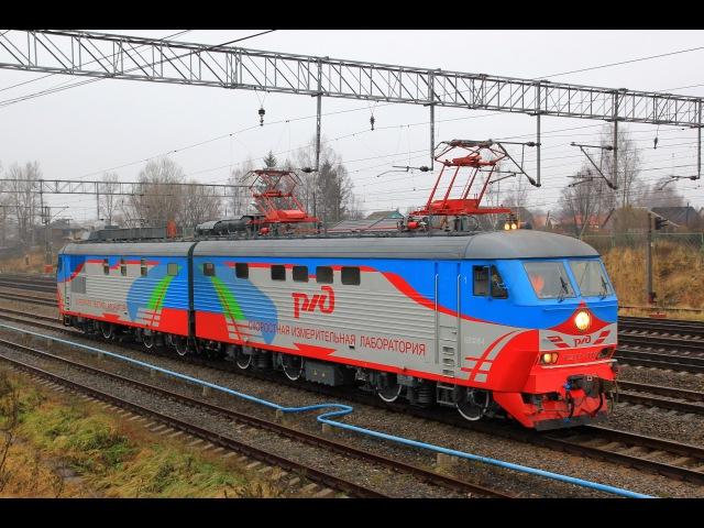 Скоростная Лаборатория ЧС200-008