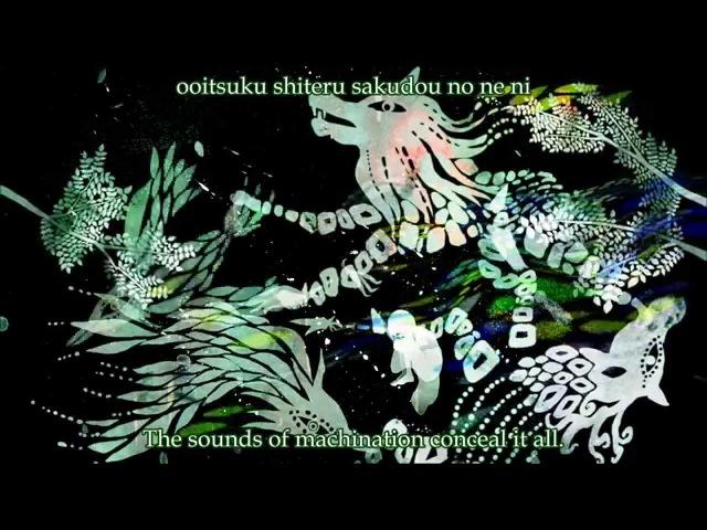 Yanagi Nagi Ambivalentidea English Subbed