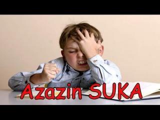 Школьник делает обзор на Azazin Kreet