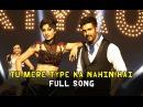Tu Mere Type Ka Nahi Hai Full Song Video Dishkiyaoon Shilpa Shetty Harman Baweja