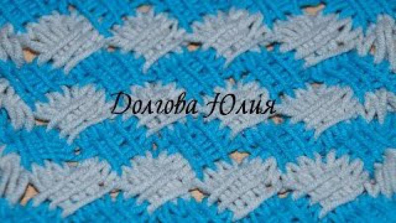 Вязание спицами - Плетенка из вытянутых петель Knitting. Braid of elongated loops